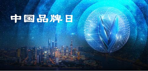 """放眼全球,长安汽车成就享誉世界的""""中国品牌"""""""