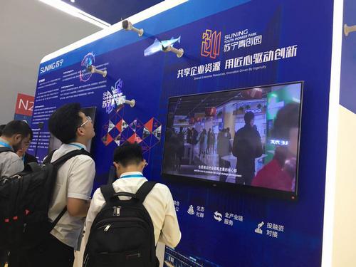苏宁文创借势CES Asia 布局全新生态圈