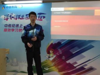 卓越一对一学长学姐面对面活动:高效学习装备养成诀窍-焦点中国网