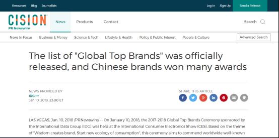 美通社:中企闪耀Global Top brands 海尔代表中国唯一入选世界TOP10-焦点中国网