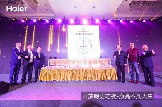 海尔发布变频磁悬浮吸油烟机破解油烟、噪音、倒灌3项顽疾-焦点中国网