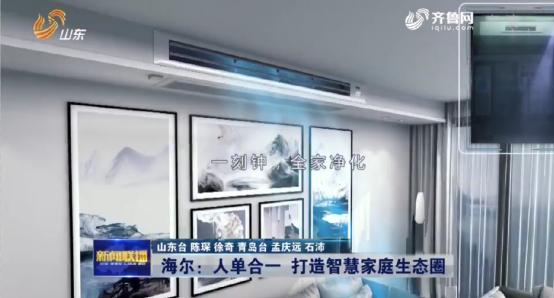 中央空调吹风有异味?当心多种病菌扑面来!-焦点中国网