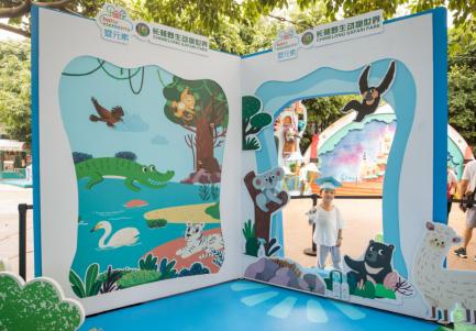 婴元素携手长隆,天然森林幼儿园空降动物园区
