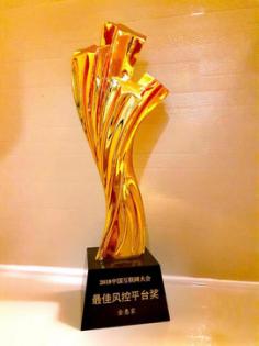 """金惠家获中国互联网大会""""风控""""""""创新""""两项大奖"""
