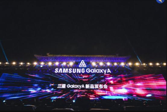 三星Galaxy A9s中国区发布 实力角逐2018下半年智能手机市场