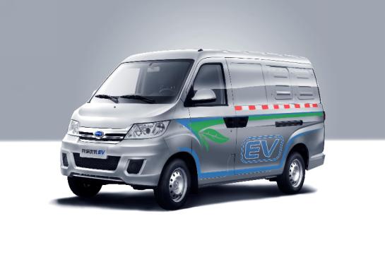 2019款优优EV登陆广东,多重好礼一个都不能少