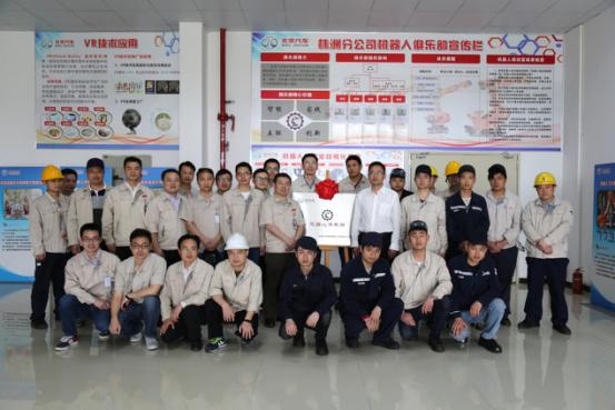 http://www.bjgjt.com/beijingxinwen/82412.html